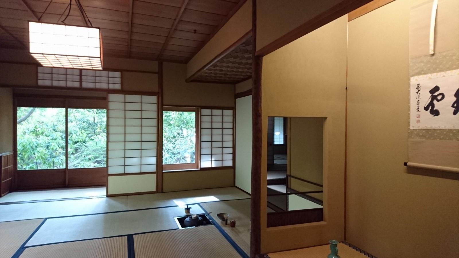 inside of tea room